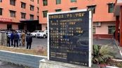 最新消息!贵州一煤矿发生事故 1人获救 1人遇难 仍有6人被困
