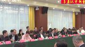 汶川地震十周年天津援建座谈会在宁强举行