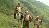 张纪中版《西游记》深度片段8心即灵山回首处