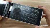 三星w2018手机最新行货系统W2018官方全面开箱评测