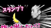 【剣道 Kendo】 迷える者よ、基本に戻れ!7つのポイント【百秀武道具店 Hyakusyu Kendo】