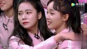 吕小雨晋级激动泪崩,导师黄子韬一直在鼓励她