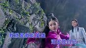 叶祖新,杨世瀚,张思帆,黄世超《我就是我》古装剧《蜀山战纪》