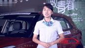 正青春 新力量 北京现代ix25到店实拍--讯网车世界