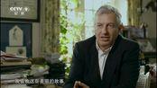 中国园林纪录片-20150620_CCTV-9_Special.Edition-Chinese.Garden[高清版]