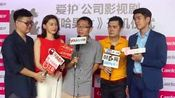 邝华丽王孟宏领袖主演 幽默情景喜剧《嘻哈男女》正式开机