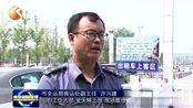 9.6市交运局:强化行业管理 喜迎文化节到来