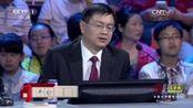[2014中国汉字听写大会]半决赛第一场 159冯溢昕