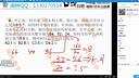 kk 2016-01-13 19-33-18闹钟老师数学江苏公开课