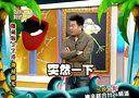 爱哟我的妈20140226预告- 综艺猫