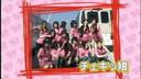[LIVE]チェキッ娘 - 抱きしめて ~ はじまり(2004.08.09「GIRLPOP FACTORY 04」にて1日だけの再結成。)