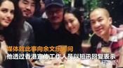 余文乐晒结婚照宣布大婚喜讯:对的时间遇见对的人-万花筒-小看资讯