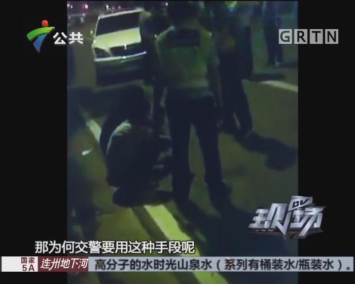"""潮州:网传交警""""暴力""""拦截车辆 实为谣传"""