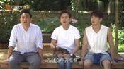 大华眼中的黄磊: 刚见到很害怕, 他讲话特别大声, 以为他在生气!