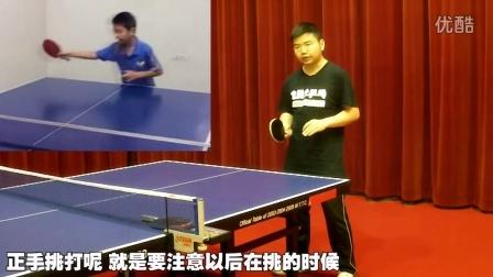 《全民学乒乓公开课》第3.49期:小运动员之间多对练_乒乓球教学视频教程