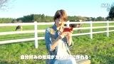 3ds《牧场物语 起源的大地》田中美保电视广告