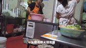 安徽夫妻在西藏开小吃店,25平方租金1500,一个月会赚多少钱?