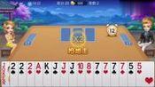 棋牌游戏 斗地主: QQQQ很就想称霸, 让我2222来好好教训你