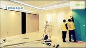 详细展示唐山明雅集成墙板全屋定制整装的安装过程