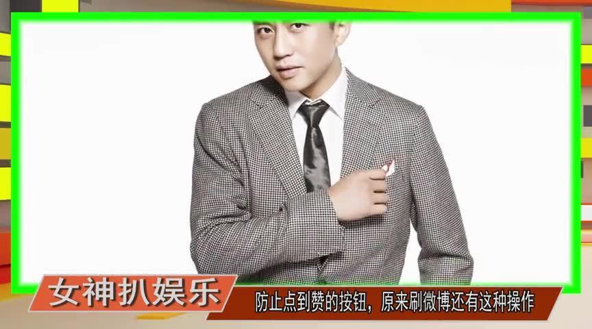 杨幂冯绍峰同框热聊,入座时更是与冯绍峰打闹,现回忆杀