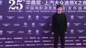 第25届华鼎奖 《超时空同居》导演苏伦亮相