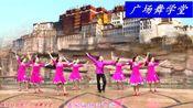 廖弟广场舞《我爱你勐巴拉娜西》,很好听的一首舞曲!附分解动作!