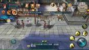 《画江湖之不良人2》第2期亲子游戏