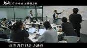 张楚 - 光明大道2019(《燃点》电影主题曲)
