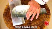 水煮鱼怎么做好吃?大厨分享一招,鲜香麻辣,好吃美味