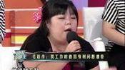 130804-冷面笑星方清平-超级减肥王之星级男女
