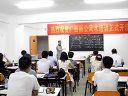 黄俊文师傅在广西南宁举办的杨公风水培训班