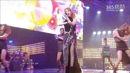 [120812]2NE1 SBS 人气歌谣 I LOVE YOU
