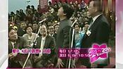 经典相声《虎口遐想》,姜昆、唐杰忠倾情演绎,观众掌声不断