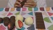 aoiあおい吃播 | 草莓巧克力