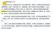 青海23年前命案告破!凶手已病故:警方开棺鉴出DNA