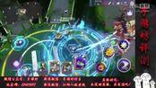 网易新出的《萌王EX》手游试玩:又搞新玩意了