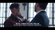 反贪风暴第4部《P风暴》HD中文正式电影预告