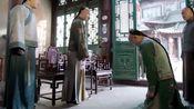 那年花开月正圆:沈家二少爷来到父亲房中,父亲好好数落了他一顿