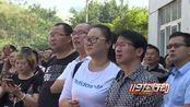"""重庆:巴南区召开""""9.26""""南彭街道厂房火灾事故现场会"""