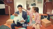 #爱情公寓5预告片# 《爱情公寓》感谢导演!乔嘉终于圆满