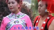 云南山歌:爱情不是游戏,阿哥唱的甜言蜜语,阿妹听动心