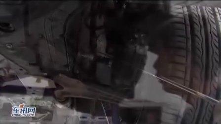 车讯网拆车坊第一期科鲁兹拆解视频
