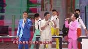 2019央视元宵 沙溢尼格买提白凯南歌曲《快乐男子汉》