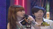 唱游中国:主持人李晨挑战超萌娃娃音念诗,变声加含水又萌又搞笑