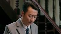 《热血军旗》30集预告片