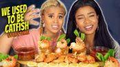 "【Tae AND Lou】大虾海鲜煮木桶+""我们以前是鲶鱼""故事时间(2020年2月9日22时40分)"