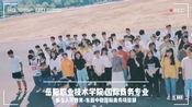 岳阳职业技术学院国际商务专业2019年新生入学教育