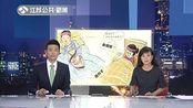 淄博:坐月子被要求盖被不开空调产妇中暑身亡