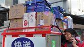 北京小哥早5晚9配送快递 双十一期间日收入可达800