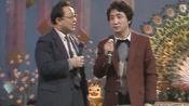 姜昆 唐杰忠相声《唱歌的姿势》